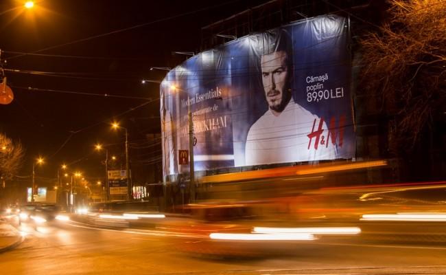 Mesh HM David Beckham